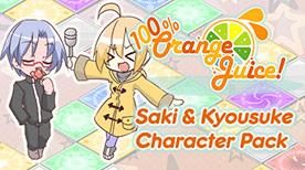 Image For 100% Orange Juice - Saki & Kyousuke Character Pack