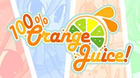 Image For 100% Orange Juice