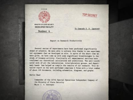 1953 – KGB Unleashed on PC screenshot #5