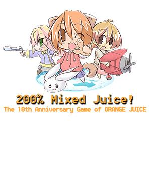 200% Mixed Juice!