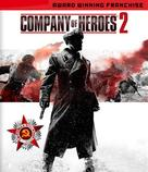 Company of Heroes 2: Digital Collector&#39;s Edition