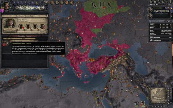 Crusader Kings II: Legacy of Rome on PC screenshot #2