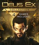 small-deus-ex-collection_boxart_tall-136
