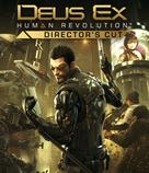 Deus Ex: Human Revolution - Director's Cut (MAC)