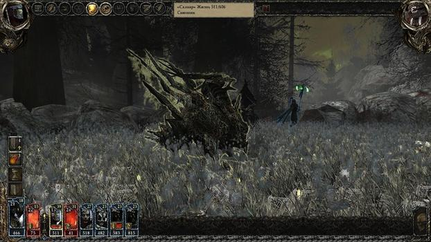 Disciples 3: Reincarnation on PC screenshot #7