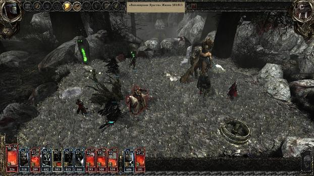 Disciples 3: Reincarnation on PC screenshot #6