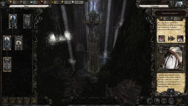 Disciples 3: Reincarnation on PC screenshot #3