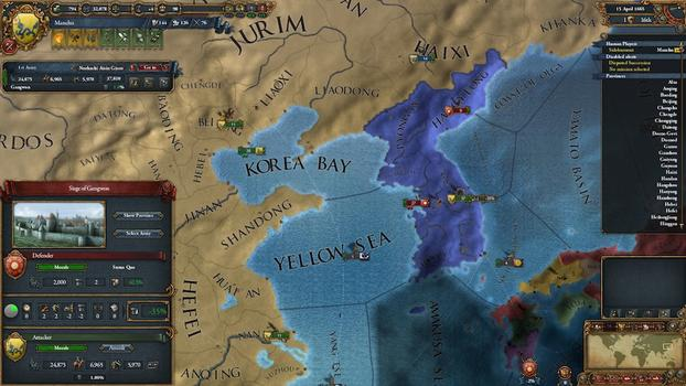 Europa Universalis IV: Conquest Collection on PC screenshot #5
