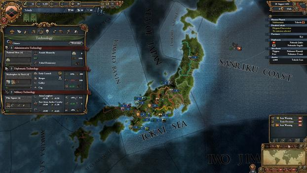 Europa Universalis IV: Conquest Collection on PC screenshot #2