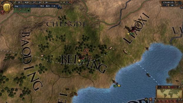 Europa Universalis IV: National Monuments II on PC screenshot #5