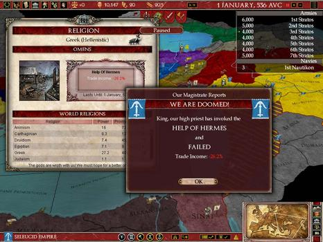 Europa Universalis: Rome Gold on PC screenshot #1