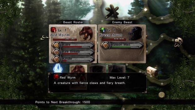 Gyromancer on PC screenshot #3