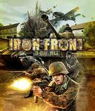 Iron Front: Liberation 1944 - D-Day DLC