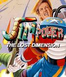 Jim Power - The Lost Dimension