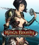 Kings Bounty Armored Princess
