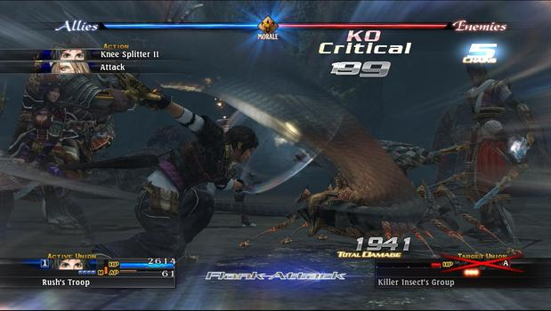 The Last Remnant  on PC screenshot #2