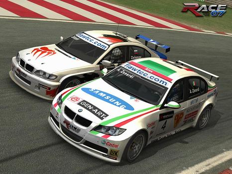 Race 07: WTCC on PC screenshot #6