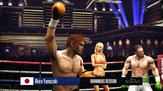 Real Boxing on PC screenshot thumbnail #4
