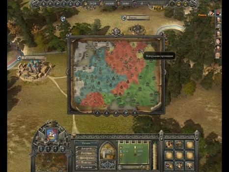 Reign: Conflict of Nations on PC screenshot #5