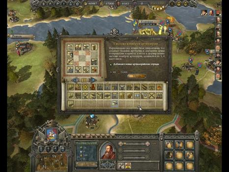 Reign: Conflict of Nations on PC screenshot #4