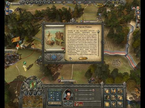 Reign: Conflict of Nations on PC screenshot #3