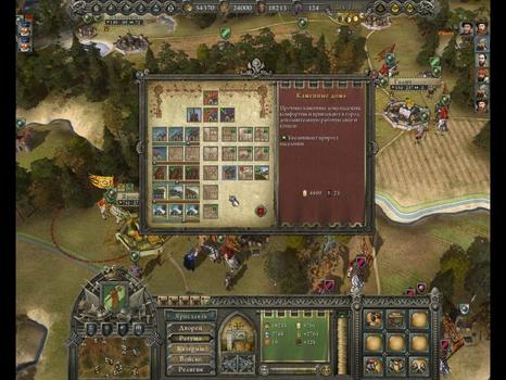 Reign: Conflict of Nations on PC screenshot #2
