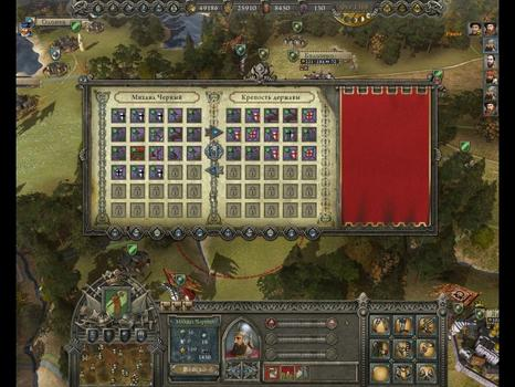 Reign: Conflict of Nations on PC screenshot #1