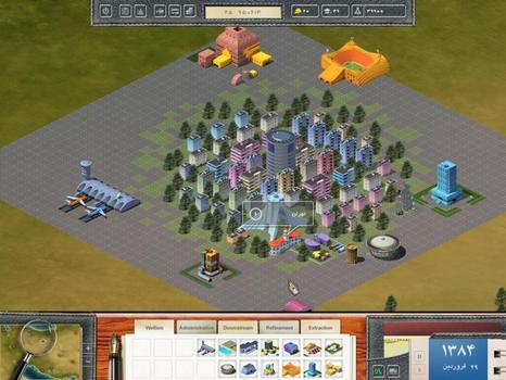 Rockefeller - The Black Gold on PC screenshot #6
