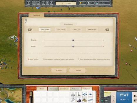 Rockefeller - The Black Gold on PC screenshot #4