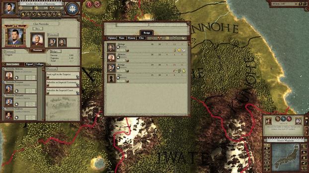Sengoku on PC screenshot #1