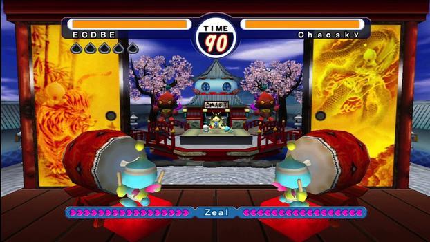 Sonic Adventure™ 2: Battle Mode on PC screenshot #3