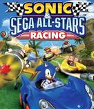 Sonic & SEGA All-Stars Racing CAP