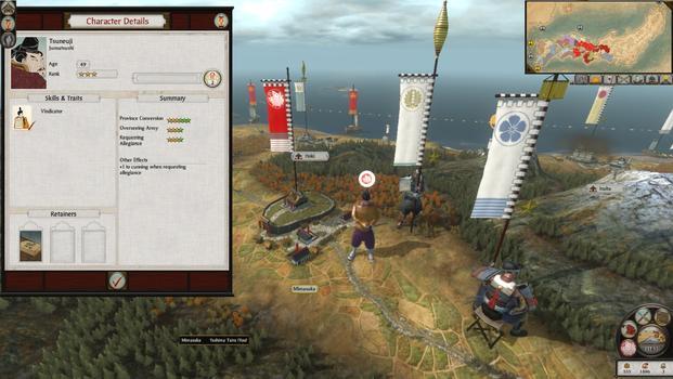 Total War: Shogun 2 - Rise of the Samurai Campaign on PC screenshot #1